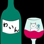 赤ワインは体にいい?
