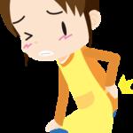 慢性的な腰痛の原因は